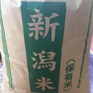 新潟県 旧下田産 令和元年 コシヒカリ 自家栽培 (20kg) 農家直送(米/穀物)