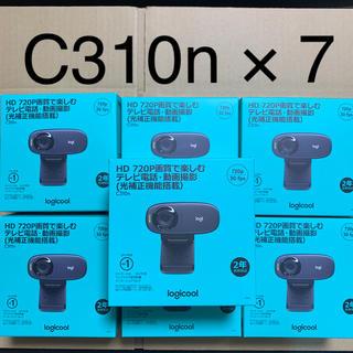 ロジクール ウェブカメラ C310n HD 720P 7個セット