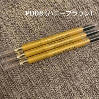 エクセル パウダー&ペンシル アイブロウEX PD08 ハニーブラウン 1本(パウダーアイブロウ)