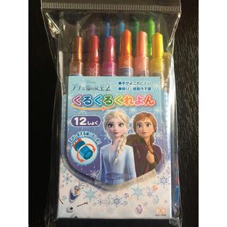 Disney - アナと雪の女王2 くるくるくれよん 12色
