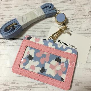 フランフラン(Francfranc)のフランフラン  IDホルダー パスケース(パスケース/IDカードホルダー)