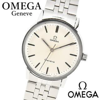 オメガ(OMEGA)の【鑑定済み&本物】OMEGA Geneve CAL.601 美品!(腕時計(アナログ))