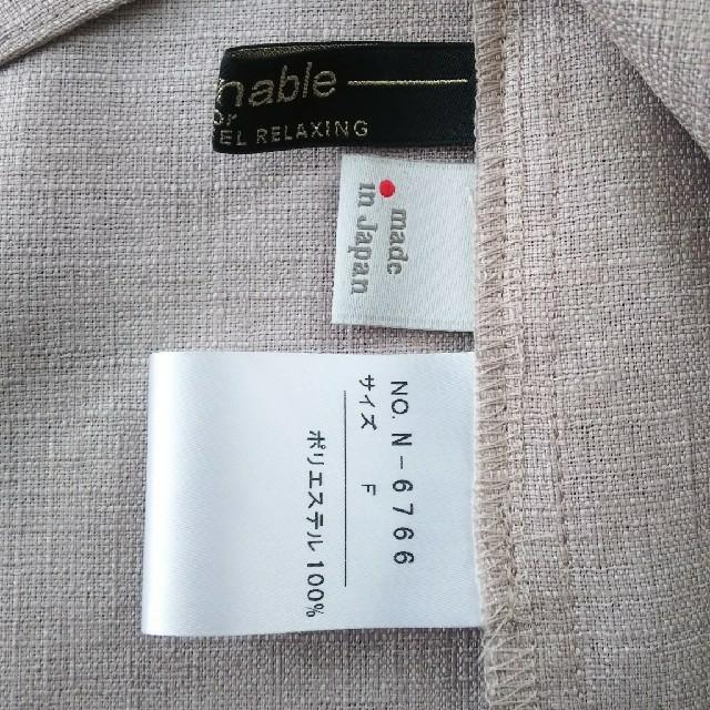 green label relaxing(グリーンレーベルリラクシング)のグリーンレーベルリラクシング ベージュ 半袖 袖フリル ブラウス カットソー レディースのトップス(カットソー(半袖/袖なし))の商品写真
