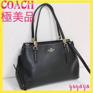 COACH - 【美品】コーチ バッグ ハンドバッグ ショルダーバッグ 黒 革 2WAY
