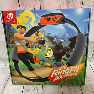 Nintendo Switch  リングフィット アドベンチャー ニンテンドー