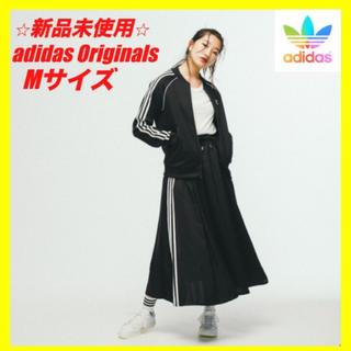 アディダス(adidas)の☆新品☆adidas originals ロング サテンスカート Mサイズ(ロングスカート)