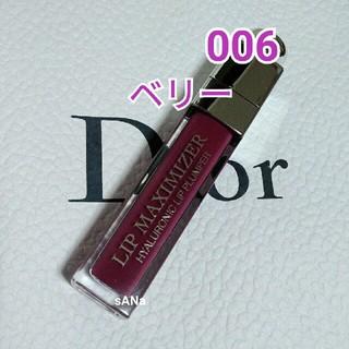 Dior - Diorマキシマイザー006