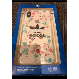 アディダス(adidas)のアディダス adidas  iPhone X/XS スマホケース 新品未開封(iPhoneケース)
