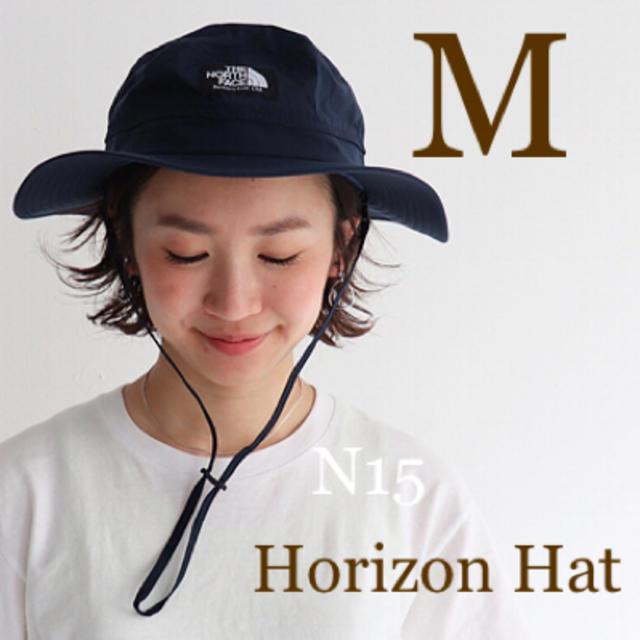 THE NORTH FACE(ザノースフェイス)の【M】ノースフェイス★ホライズンハット★アーバンネイビー★NN01707 メンズの帽子(ハット)の商品写真