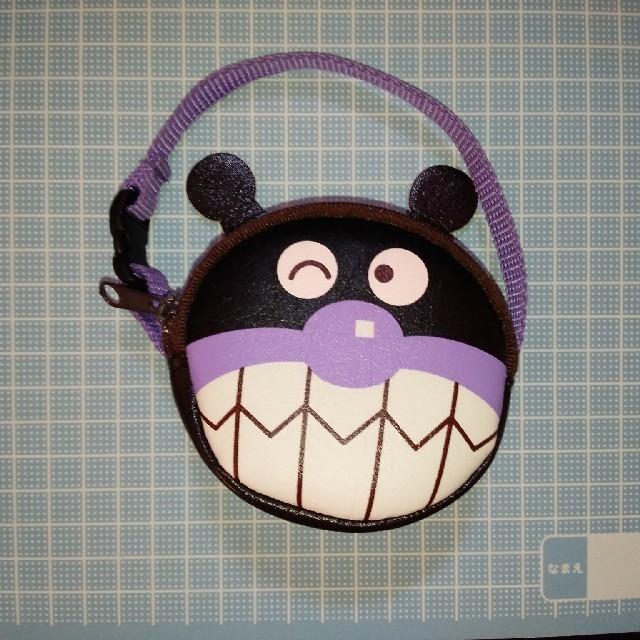 アンパンマン(アンパンマン)のバイキンマン ミニポーチ エンタメ/ホビーのおもちゃ/ぬいぐるみ(キャラクターグッズ)の商品写真