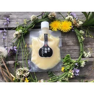 薫の塩麹にんにく⁉️鹿児島県にんにく使用🧄とりあえず試してくださいの1本⁉️(調味料)
