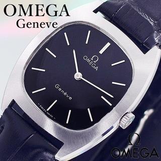 オメガ(OMEGA)の【新品仕上げ&保証付き】OMEGA Geneve CAL.625 手巻き(腕時計(アナログ))