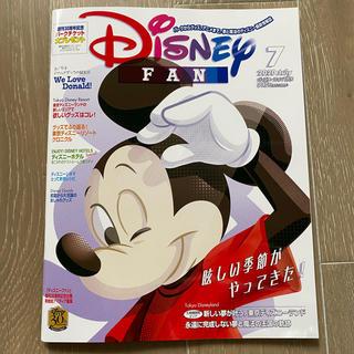 ディズニー(Disney)のディズニーファン 7月号(アート/エンタメ/ホビー)