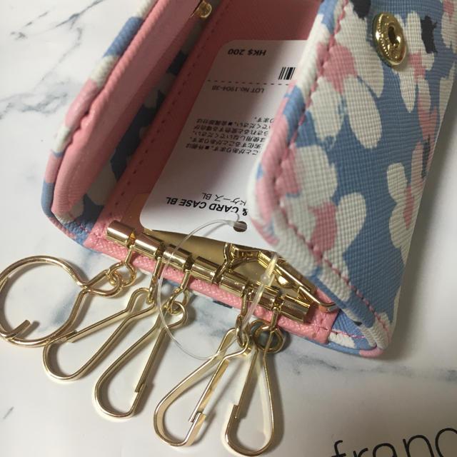 Francfranc(フランフラン)の新品⭐️フランフラン  キーケース&カードケース レディースのファッション小物(キーケース)の商品写真