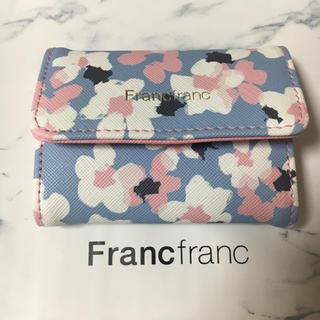 Francfranc - 新品⭐️フランフラン  キーケース&カードケース
