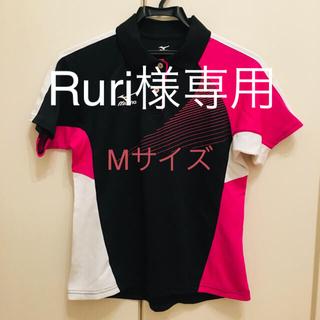 ミズノ(MIZUNO)のMIZUNOミズノ レディースポロシャツ(ポロシャツ)
