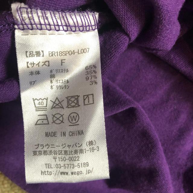 WEGO(ウィゴー)のTシャツ/WEGO レディースのトップス(Tシャツ(半袖/袖なし))の商品写真