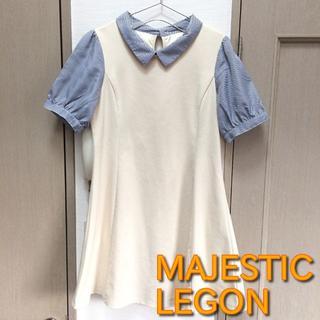 MAJESTIC LEGON - 【マジェスティックレゴン】重ね着風ワンピース オフホワイト フリーサイズ