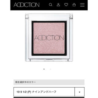 ADDICTION - ADDICTION 9 1/2