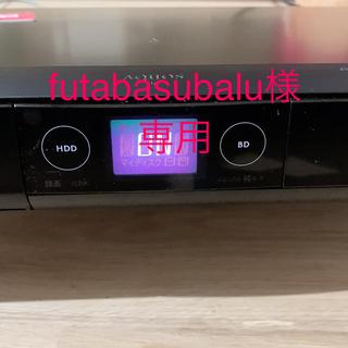 SHARP - 【訳あり】SHARP ブルーレイ BD-HDS53【送料込】