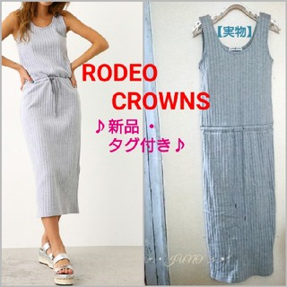 RODEO CROWNS - リブワンピ♡RODEO CROWNS ロデオクラウンズ  新品 タグ付き