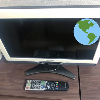 アクオス(AQUOS)の【今週限り】SHARP AQUOS LC-20DE7 20型(テレビ)