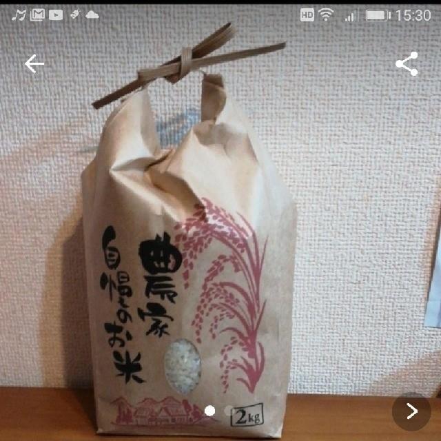 新潟のお米コシヒカリ2kg新米 食品/飲料/酒の食品(米/穀物)の商品写真