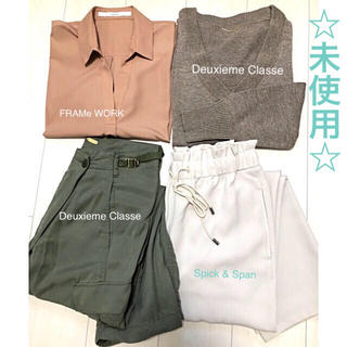 DEUXIEME CLASSE - ☆値下げ ・最終値☆ Deuxieme Classe他 ベイクルーズ4点