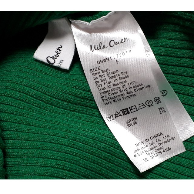 Mila Owen(ミラオーウェン)のミラオーウェン/Mila Owenオーガニックコットンノースリーブロングニット レディースのトップス(ニット/セーター)の商品写真