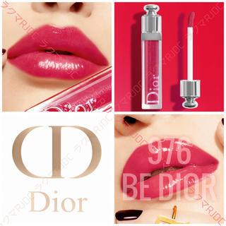 Dior - 【新品箱なし】976 ビーディオール ステラーグロス プランプ&バームグロス