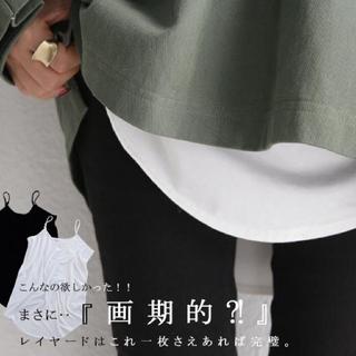 アンティカ(antiqua)のantiqua アンティカ レイヤード キャミソール 【ブラック】(キャミソール)