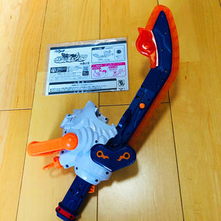 バンダイ(BANDAI)のDX妖怪 チェーンソード トレジャーギア02【剣のおもちゃ】(小道具)