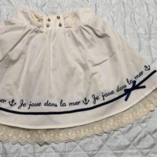 axes femme - アクシーズファム 白いスカート 130 裏地付き