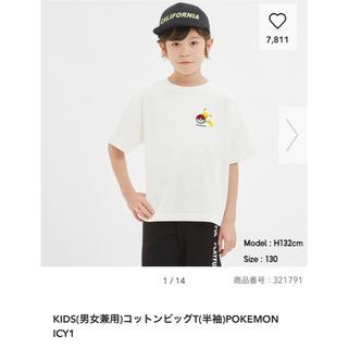 ジーユー(GU)のGU ポケモン ポケットモンスター Tシャツ 半袖 キッズ(Tシャツ/カットソー)