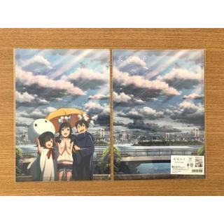 映画 天気の子 クリアファイルD  新品未開封 レア クリアファイル(クリアファイル)