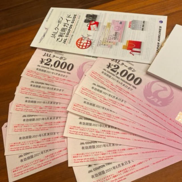 JAL(日本航空)(ジャル(ニホンコウクウ))のJALクーポン 12枚  バラ売りも大丈夫です チケットの優待券/割引券(その他)の商品写真