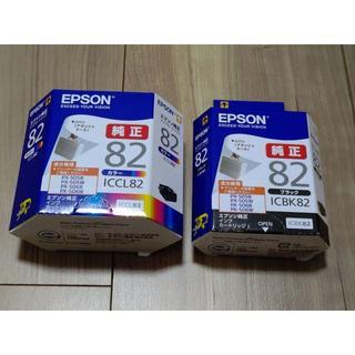 EPSON - 【新品、期限長】純正品 EPSON エプソン ICBK82、ICCL82 各1個