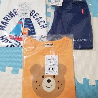 HOT BISCUITS - ミキハウス ホットビスケッツ 半袖Tシャツ パンツ 新品