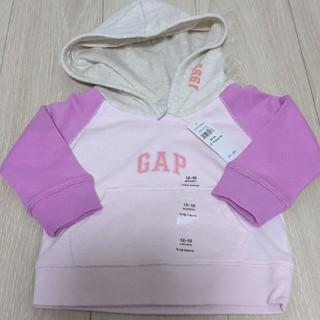 babyGAP - ☆新品タグ付☆ GAP パーカー トレーナー 80