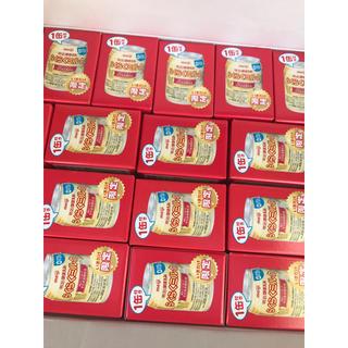 明治 - 明治ほほえみ らくらくミルク缶36缶