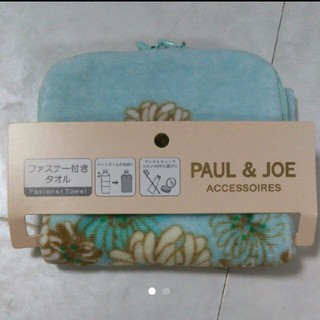 PAUL & JOE - ポールアンドジョー ファスナー付きタオル
