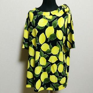 ジュンコシマダ(JUNKO SHIMADA)のジュンコシマダ 大きいサイズ  3L レモン柄トップス(カットソー(半袖/袖なし))