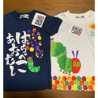 新品未使用☆はらぺこあおむしTシャツ2枚セット