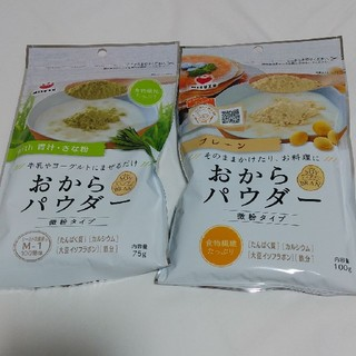 みすずコーポレーション おからパウダー2種(未使用品)(豆腐/豆製品)