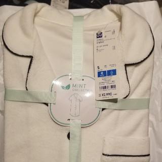 GU - 新品タグ付き gu サボンパジャマ ワンピース
