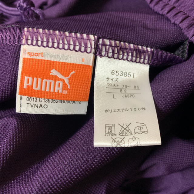 PUMA(プーマ)のプーマ PUMA ナイロンハーフパンツ L 新品 タグ付 スポーツ/アウトドアのトレーニング/エクササイズ(トレーニング用品)の商品写真