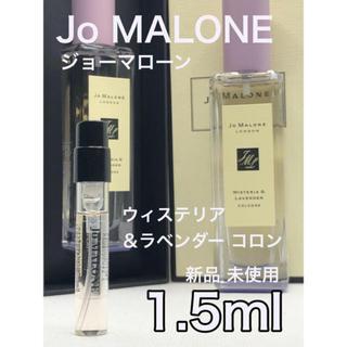 Jo Malone - [jo-ラ3][新作!][限定]ジョーマローン ウィステリア&ラベンダー