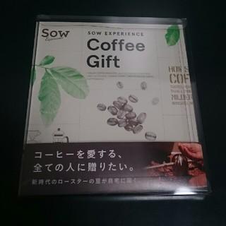 ソウ コーヒー ギフト