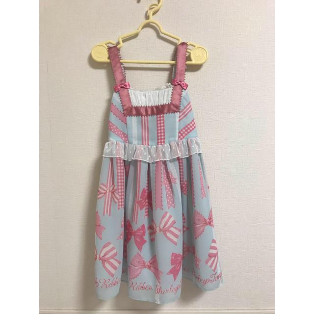 Shirley Temple(シャーリーテンプル)のシャーリーテンプル リボンシフォンジャンパースカート 110 キッズ/ベビー/マタニティのキッズ服女の子用(90cm~)(ワンピース)の商品写真