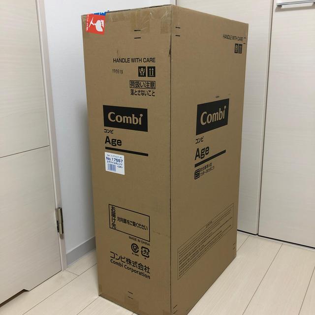 combi(コンビ)のCombiベビーカーAge エッグショック キッズ/ベビー/マタニティの外出/移動用品(ベビーカー/バギー)の商品写真